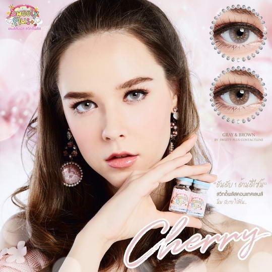 !Cherry (mini) Sweety Bigeye Images
