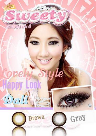 !Dali (mini) Sweety Bigeye Images