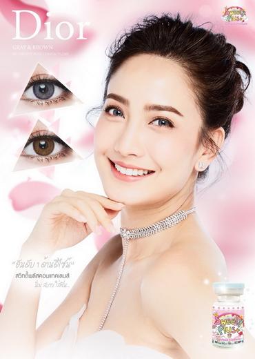 !Dior (mini) Sweety Bigeye Images