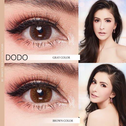 !Dodo (mini) Sweety Bigeye Images