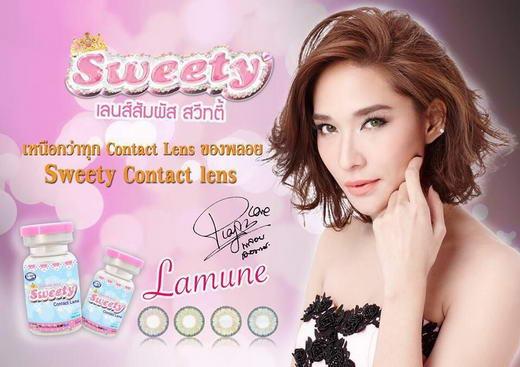 !Lamune (mini) Sweety Bigeye Images