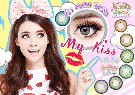 !My Kiss (mini) Sweety Bigeye Images