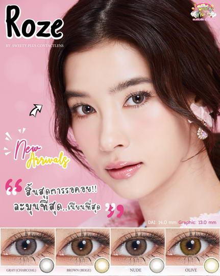 !Roze (mini) Sweety Bigeye Images