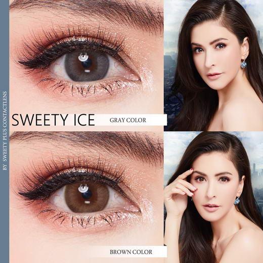 !Sweety Ice (mini) Sweety Bigeye Images