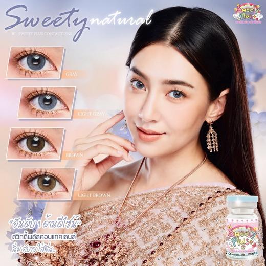 !Sweety Natural (mini) Sweety Bigeye Images