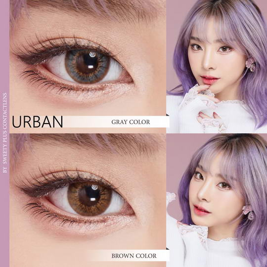 !Urban (mini) Sweety Bigeye Images