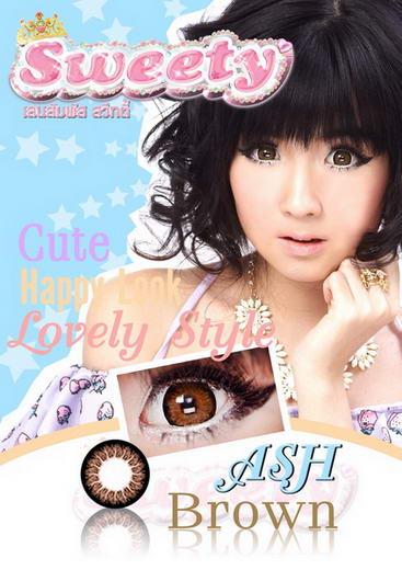 Ash Sweety Bigeye Images