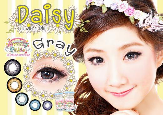 Daisy Sweety Bigeye Images