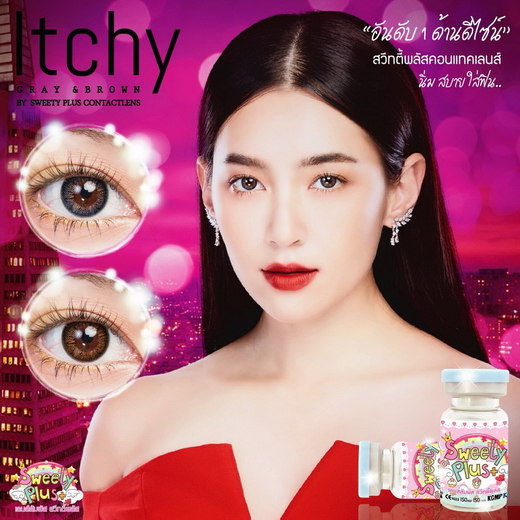 Itchy Sweety Bigeye Images