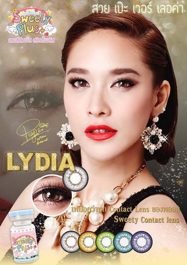 Lydia Sweety Bigeye Images