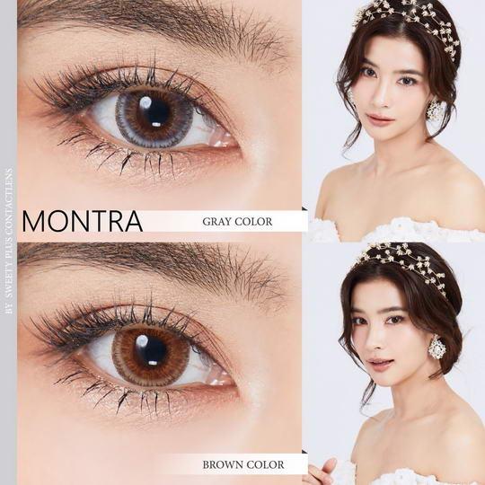 Montra Sweety Bigeye Images