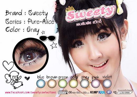 Pure Alice Sweety Bigeye Images