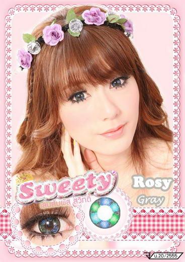 Rosy Sweety Bigeye Images
