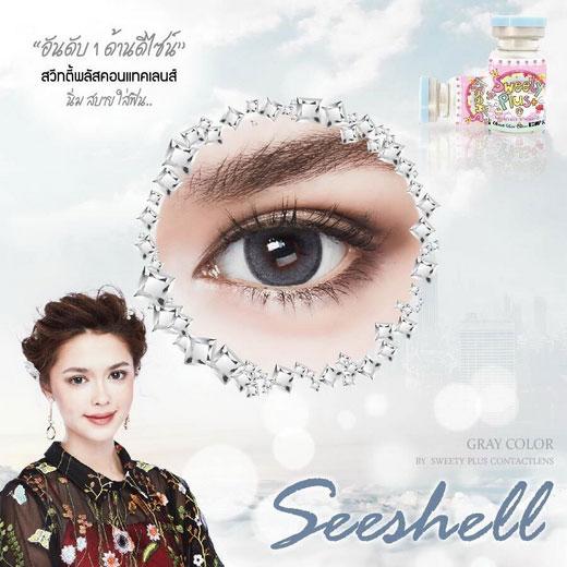 SeeShell Sweety Bigeye Images