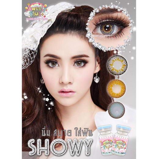 Showy Sweety Bigeye Images