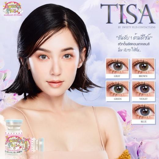 Tisa Sweety Bigeye Images