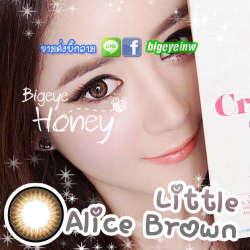 รูปคอนแทคเลนส์ !Alice (mini) หรือ !Dreamy (mini) บิ๊กอายสีน้ำตาล