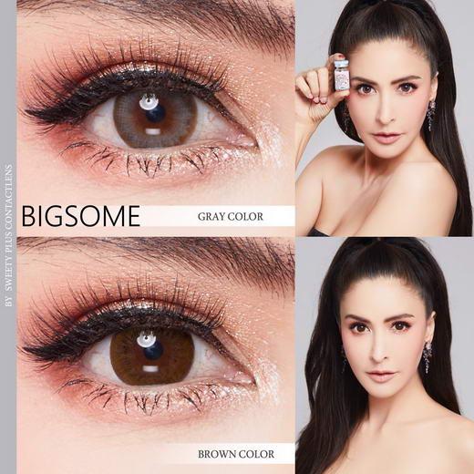 !Bigsome (mini) Bigeye