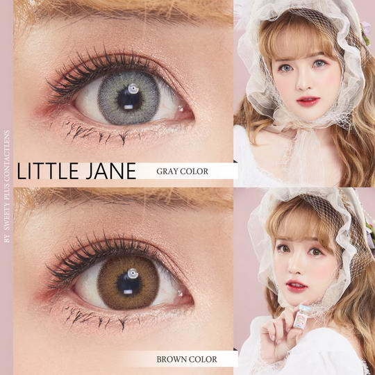 !Little Jane (mini) Bigeye