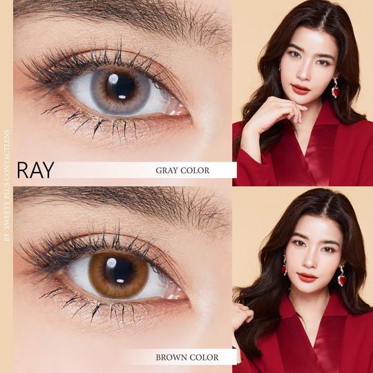 !Ray (mini) Bigeye