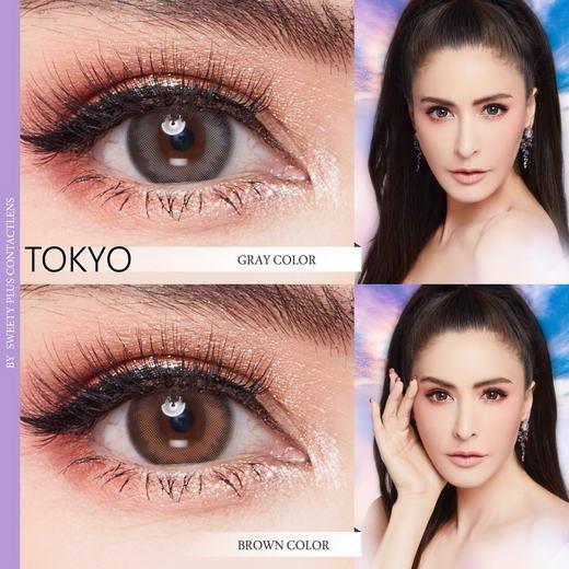 !Tokyo (mini) Bigeye